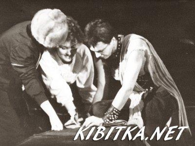 23 ноября 1987 - Концерт - Челябинск - Цирк