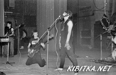 6 декабря 1986 - Концерт - Ленинград - ДК им.Крупской