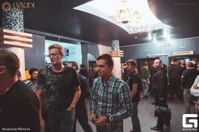 2 октября 2014 - Концерт - Киров - Клуб Гауди Холл - «Цирк»