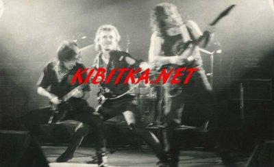 17 декабря 1990 - Концерт - Харьков - Дворец Спорта