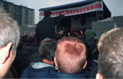 22 октября 2000 - Концерт - Санкт-Петербург - «Афганвет»