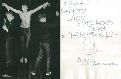 июнь 1985 - Фотосессия у Георгия Молитвина (Кинчев - Башлачёв - Воробьёв)