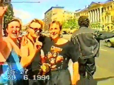 21 июня 1994 - К. Кинчев был встречен на пр. Мира Москва