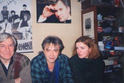 """11 декабря 1997 - К.Кинчев, интервью на радио """"Край"""" в Барнауле (перед концертом)"""