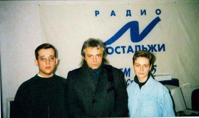 """19 февраля 2002 - К.Кинчев на радио """"Ностальжи"""" (Запорожье)"""