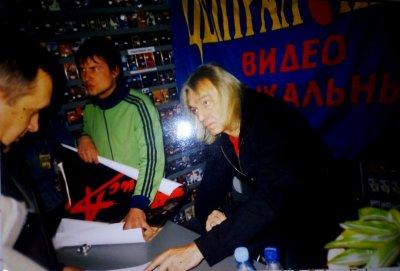 22 ноября 2005 - Концерт - Луганск - ДК имени Ленина
