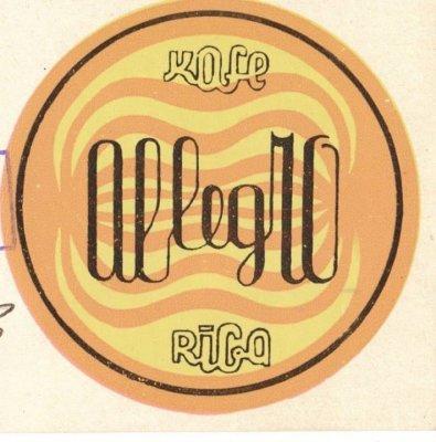 "17 февраля 1990 - Концерт - Рига / Riga (Латвия) - кафе ""Аллегро"" / ""Allegro"""