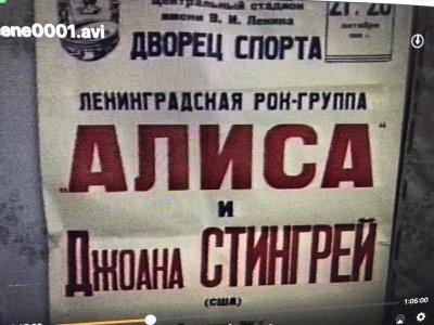 27 октября 1990 - Концерт - Москва - ДС Лужники (начало в 14:00)