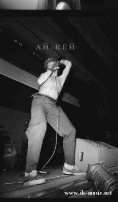 """7 августа 1988 - Концерт - Бердянск - """"РОК-ПОП-ШОУ"""" - """"НАТЕ!"""""""