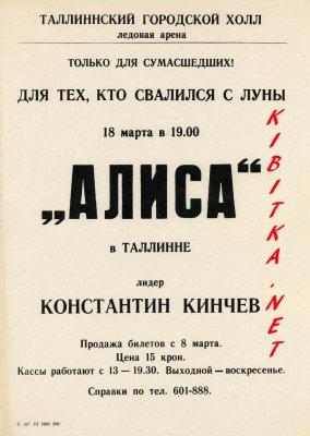 199303181