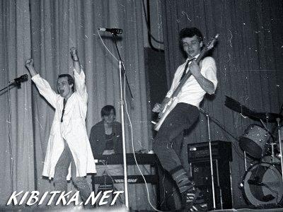 1 декабря 1984 - Концерт - Ленинград - ЛМДСТ (Рок-клуб)