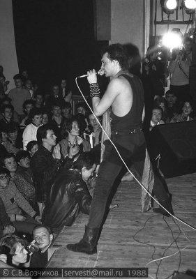 10 апреля 1988 - Концерт - Москва - ДК МЭИ