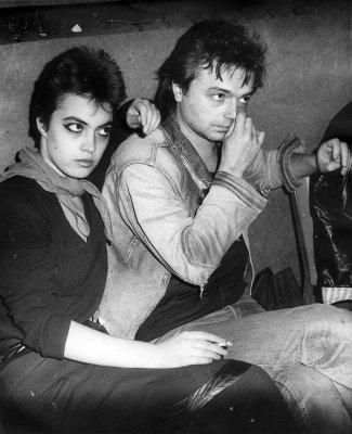 """21 января 1989 - Концерт - Калининград - Кинотеатр """"Россия"""""""