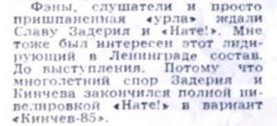 198909171