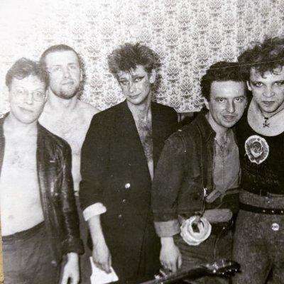 """8 апреля 1988 - Концерт - Казань - МЦ - """"Музыка и молодёжь"""" - """"НАТЕ!"""""""
