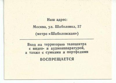 199211191