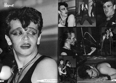 """21 мая 1988 - Концерт - Москва - ДК МЭИ - """"НАТЕ!"""""""