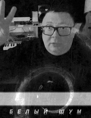 """8 февраля 2021 - Знакомство с музыкантами, которые участвовали в проекте «Белый шум» - Дмитрий """"Ослик"""" Парфёнов"""