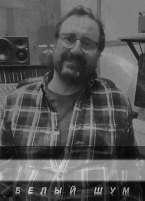 12 апреля 2021 - Знакомство с музыкантами, которые участвовали в проекте «Белый шум» - Вадим Сергеев