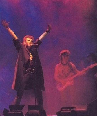 """6 июня 1988 - Концерт - Ленинград - Зимний стадион - VI РОК-фестиваль ЛРК - """"НАТЕ!"""""""