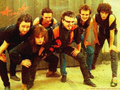 18 июня 1989 - Концерт - Москва - УДС «Крылья Советов»