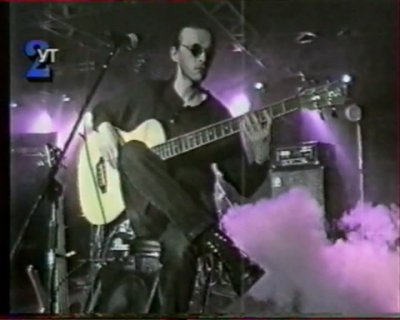 "22 апреля 1995 - Концерт - Киев - Клуб ""Диско 2000"" - Акустика"