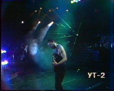 25 июля 1993 - Концерт - Каховка - Фестиваль «Таврийские игры»