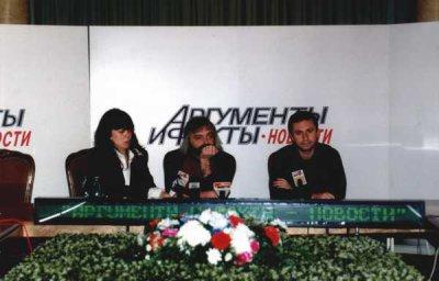 24 февраля 2000 - В конференц-зале газеты «Аргументы и факты» проходит пресс-конференция, посвящённая выходу нового альбома «Солнцеворот»
