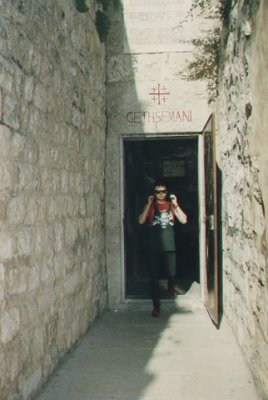 1 июля 1992 - Начало поездки в Израиль (Неделя культуры Москвы в Иерусалиме)