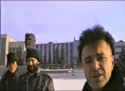 4 декабря 1994 - Концерт - Улан-Удэ - КСК ЗММК - «Метка тур»