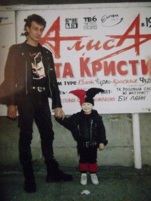 7 марта 1999 - Концерт - Ростов-на-Дону - тур «15 лет чёрно-красных чудес»