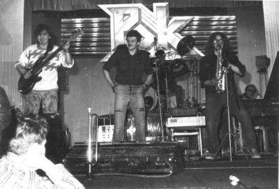 1 марта 1987 - Концерт - Архангельск - ДК СРЗ «Красная кузница» - Фестиваль «РОК 87»
