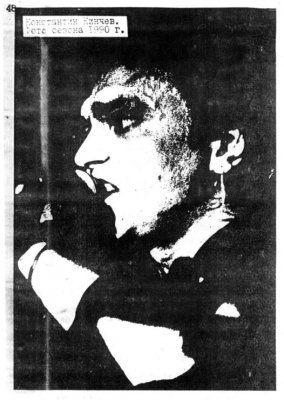 """6 мая 1990 - Концерт - Омск - СКК """"Иртыш"""" - 2 концерта"""