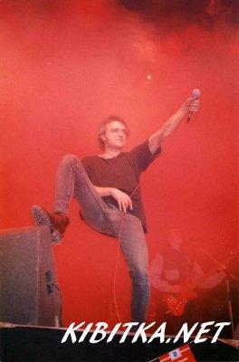23 декабря 1995 - Концерт - Санкт-Петербург - ДС «Юбилейный»