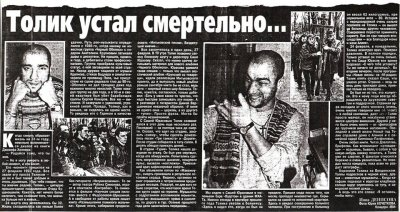 31 декабря 1996 - Семья Панфиловых и семья Крупновых отмечают Новый год