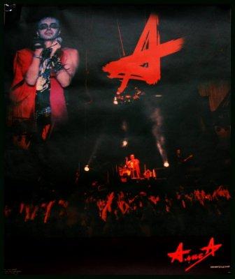 """17 ноября 1987 - Двухдневный концерт чуть было не стал последним в истории группы - после него вышла знаменитая статья """"АлисА с косой чёлкой"""", начались преследования со стороны властей, суды и запреты на выступления"""