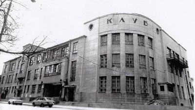 14 марта 1987 - Концерт - Свердловск (Екатеринбург) - ДК им.Свердлова - Свердловскому рок-клубу 1 год