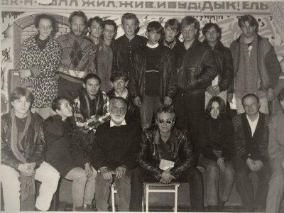 22 октября 1996 - Стерлитамак - рок-клуб - Пресс-конференция Кинчева