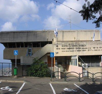 13 января 1996 - Концерт - Хайфа (Израиль) - матнас Неве Йосиф