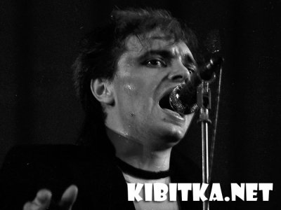 5 апреля 1985 - Концерт - Ленинград - ДК им.Крупской