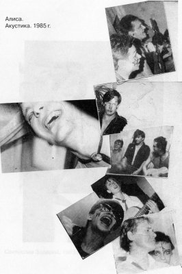 27 октября 1985 - Квартирник - Ленинград - Кинчев, Самойлов, Задерий, Кондратенко
