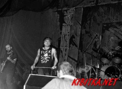 12 февраля 1995 - Концерт - Ростов-на-Дону - Дворец спорта