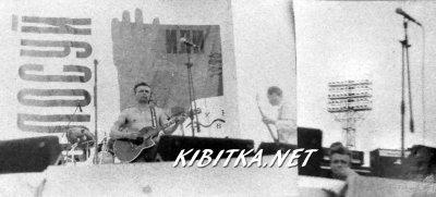 29 мая 1996 - Концерт - Ростов-на-Дону - Стадион «Ростсельмаш» - «Голосуй или проиграешь»