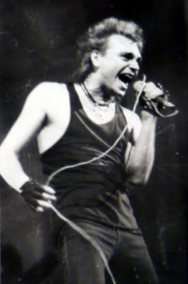 16 апреля 1994 - Концерт - Москва - ДК им.Горбунова - «Знай паскуда вольных»