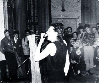 16 декабря 1986 - Концерт - Ленинград - ЛДМСТ (Рок-клуб)