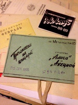 15 декабря 1986 - Концерт - Ленинград - Репитиционная точка Аукциона на Металлистов